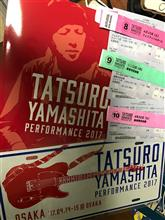 山下達郎LIVE TOUR「PERFORMANCE 2017」