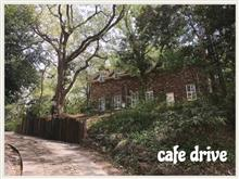 Cafe drive  〜Manor house〜