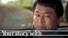 Your story with 旅立ち