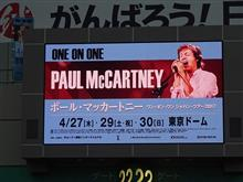 "Paul McCartney ""One on One"" Japan Tour 2017"