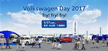 Volkswagen Day 2017