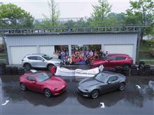 injured ZEROプロジェクトTetsuya OTA × ホリデーオート ENJOY&SAFETY DRIVING LESSON with MAZDA
