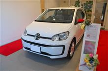 VW up! with beats が納車されました。