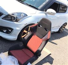 Change to RECARO ‼︎