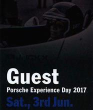 Porsche Experience Day 2017 楽しかった♪