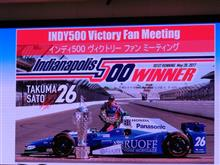 2017 INDY500 Victory Fan Meeting