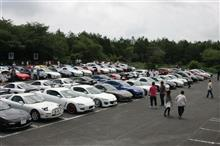 Rotary Expo イベント情報
