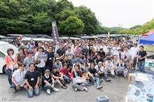 「2017 6th West Japan Off Meeting」に参加してきました