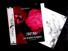 JAPAN as waterscapes(MY SONG Ⅱ)