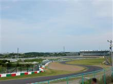 Race of Asia