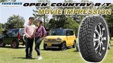 "TOYO TIRES 「OPEN COUNTRY R/T」""スズキ ハスラー編"""