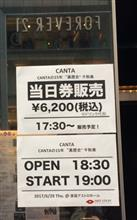 CANTAライブ in 原宿ASTROHALL 千秋楽