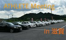 ATHLETE MEETING in 滋賀