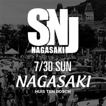 Would you like to go to Nagasaki    追加事項
