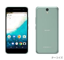 Android One S1に機種変