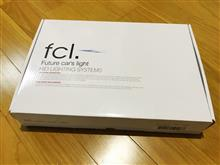 fcl HIDキット購入