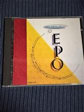 """""""The very best of EPO"""""""
