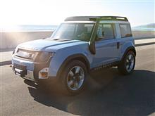 New Land Rover Defender Concept