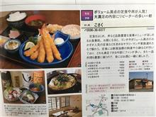 The 鶏の唐揚げ!!!   その56