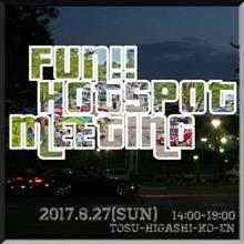 Fun!! Hotspot Meeting  ver4