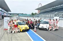 ABARTH DRIVING ACADEMY 2017/8 鈴鹿サーキット テクニコプラス