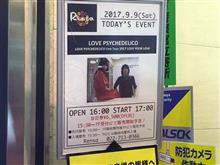 LOVE PSYCHEDELICO Live Tour 2017 LOVE YOUR LOVE