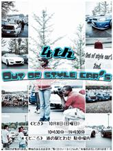Out of style car's 4th  オフ会開催です!