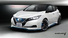 ALL NEW LEAF NISMO !!