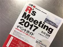 R's Meeting 2017🎵