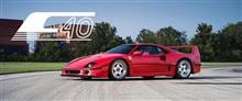 If you could have either the 288 GTO, F40, F50, Enzo or LaFerrari, which would you choose?