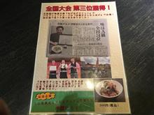 The 鶏の唐揚げ!!!   その58