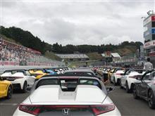 S660 Owner's Parade2017 in SUGO