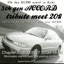 『5th gen ACCORD tribute meet 2017 』&『6th gen ACCORD & Torneo 20th Anniversary』 ~エピローグ~