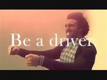 Be a driver.