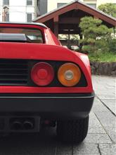 Ferrari 70 Years Exclusive Japan Rally