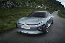 All New Citroen C5 Coming In 2020, Says Company's Boss