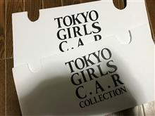 TOKYO GIRLS CAR COLLECTIONに行ってきました〜