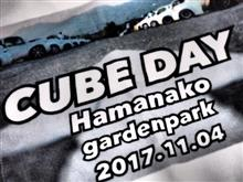 #2:Nissan cube DAY '17..in HAMANAKO