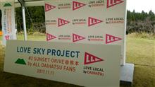 LOVE SKY PROJECT #2 SUNSET DRIVE @熊本 その1