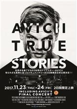 Avicii「TRUE STORIES」