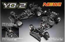YD-2のS化