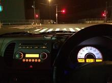Nght ride