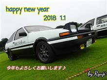I wish you a Happy New Year.
