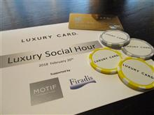 Luxury Social Hour