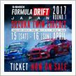 FORMULA DRIFT JAPAN2017 Round.1 in 鈴鹿ツインサーキット