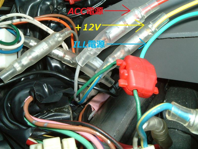 TEIN EDFC (Electronic Damping Force Controller)取付