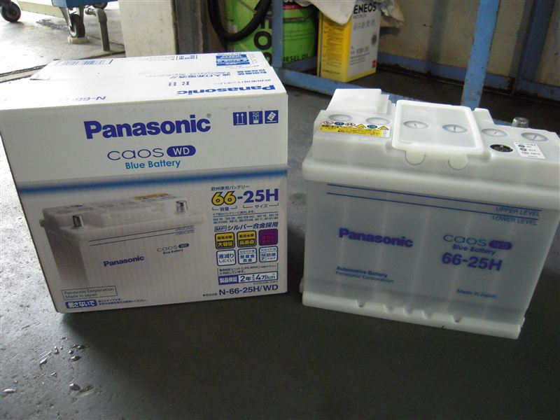 Panasonic  csos Blue Battery