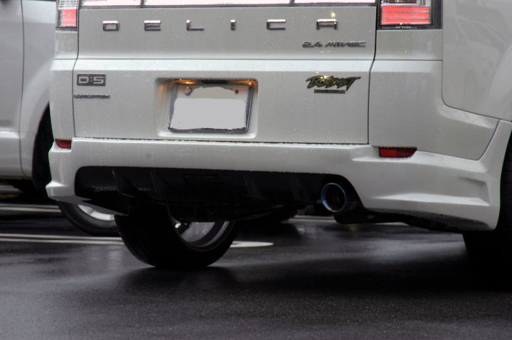 TGS D:5 Modified Rear Bumper For ROADEST