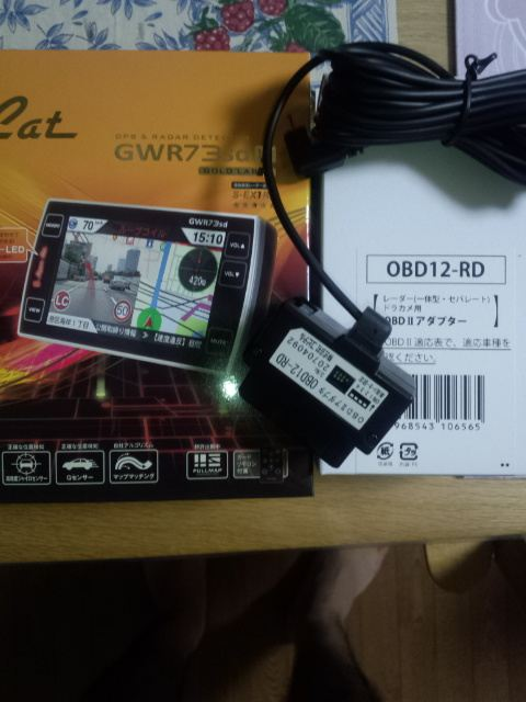 ユピテル(YUPITERU) GWR73sd Super Cat  GPS&レーダー