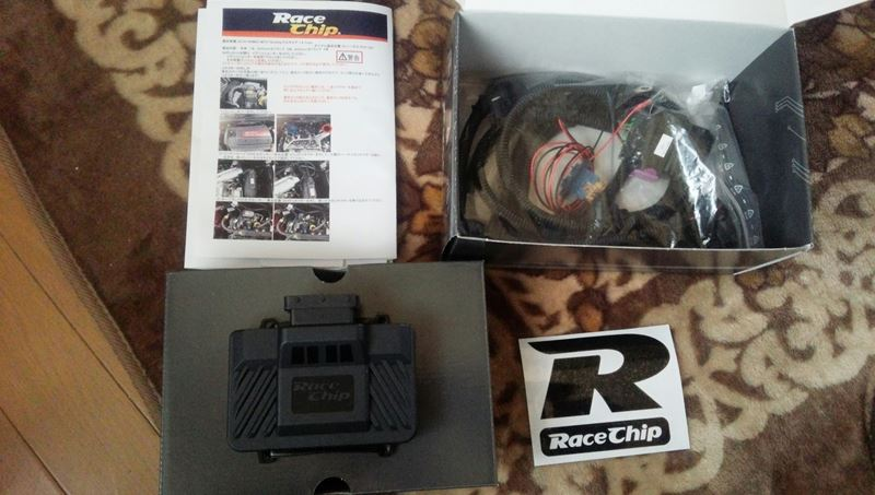 RaceChip Ultimate 取り付け